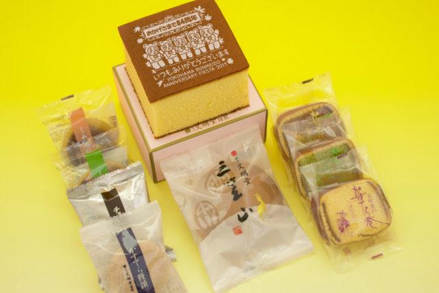 横浜文明堂周年祭を実施いたします